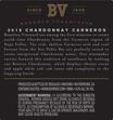 2018 Beaulieu Vineyard Reserve Carneros Chardonnay Back Label, image 3